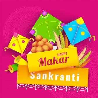 Bannière de célébration du festival indien makar sankranti
