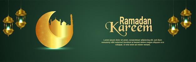 Bannière de célébration du festival islamique ramadan kareem avec mosquée dorée et lune