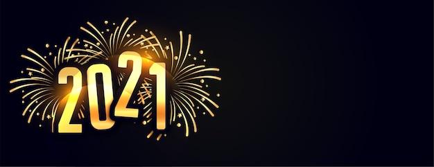 Bannière de célébration du nouvel an 2021 avec feux d'artifice éclatants