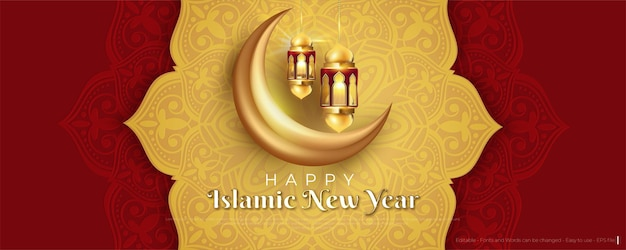 Bannière de célébration du nouvel an islamique joyeux muharram avec lanterne et lune dorées islamiques