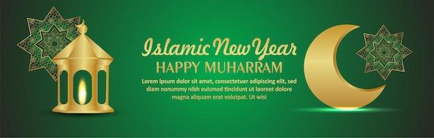 Bannière de célébration du nouvel an islamique avec lune dorée et lanterne