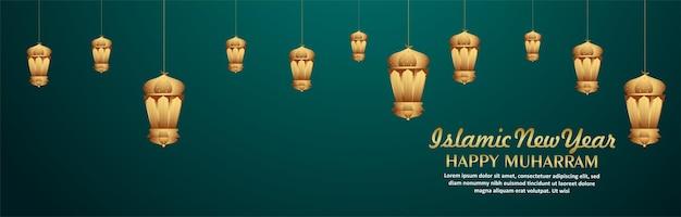 Bannière de célébration du nouvel an islamique