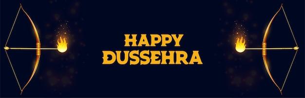 Bannière de célébration de dussehra heureux avec arc et flèche flammée