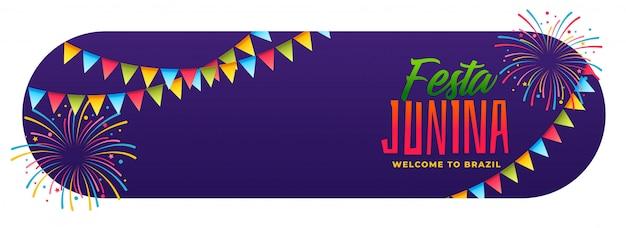 Bannière de célébration festa brésilienne