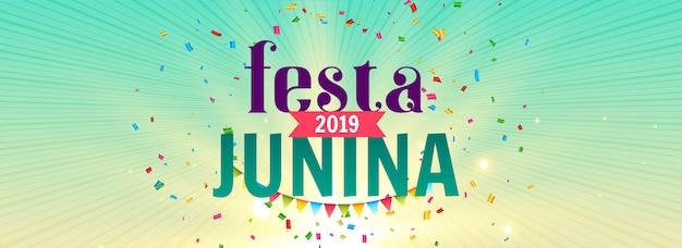 Bannière de célébration festa junina