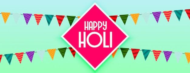 Bannière de célébration de festival décoratif joyeux holi
