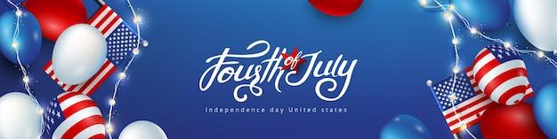 Bannière de célébration de la fête de l'indépendance des états-unis avec le drapeau américain des ballons. modèle d'affiche du 4 juillet.