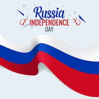 Bannière célébration fête de l'indépendance de la russie