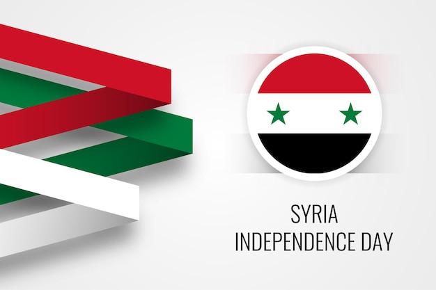 Bannière de célébration de la fête de l'indépendance de la syrie