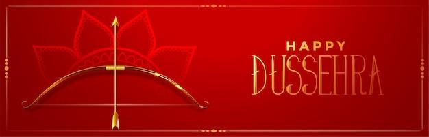 Bannière de célébration hindoue dussehra heureux avec arc et flèche
