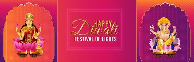 Bannière de célébration de joyeux diwali avec illustration du seigneur ganesha et de la déesse lakshami