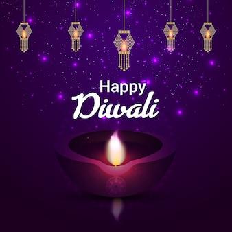 Bannière de célébration joyeux diwali