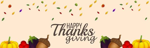 Bannière de célébration de joyeux thanksgiving day avec illustration vectorielle