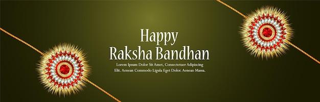Bannière de célébration raksha bandhan avec rakhi en cristal