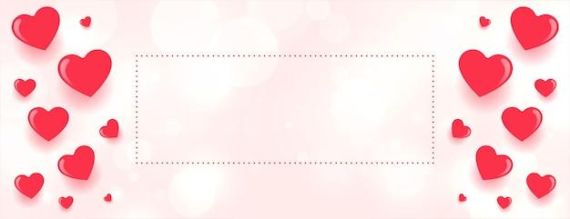 Bannière de célébration de la saint-valentin avec espace de texte