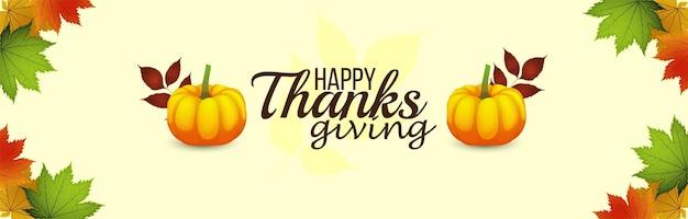 Bannière de célébration de thanksgiving heureux avec des feuilles d'automne