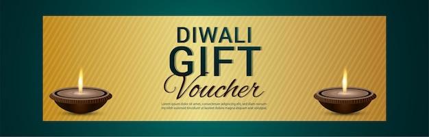 Bannière de célébration de vocher cadeau diwali avec diya créatif