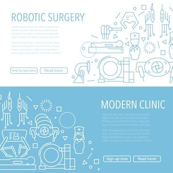 Bannière de chirurgie robotique