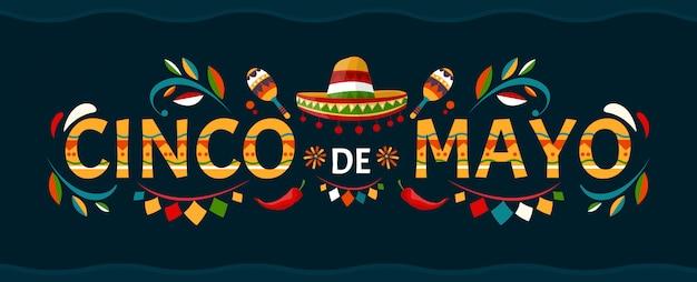 Bannière cinco de mayo. vacances au mexique