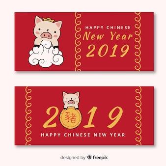 Bannière cochon dessin animé nouvel an chinois
