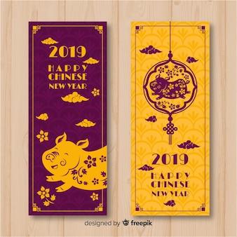 Bannière de cochon floral nouvel an chinois