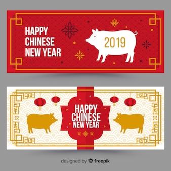 Bannière de cochon silhouette nouvel an chinois