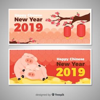 Bannière de cochons et arbres du nouvel an chinois