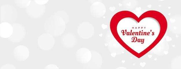 Bannière de coeur joyeux saint valentin célébration