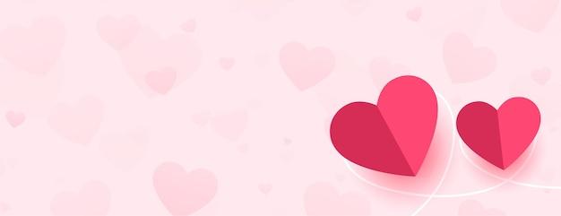 Bannière coeur papier saint valentin avec espace de texte