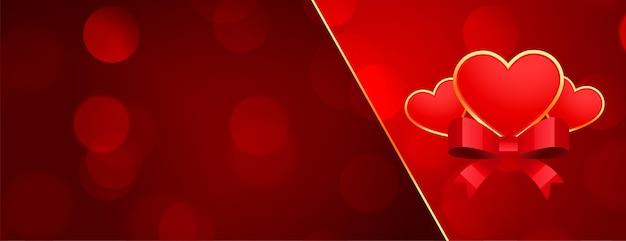 Bannière de coeurs belle saint valentin heureux avec espace de texte