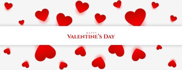 Bannière de coeurs large saint valentin