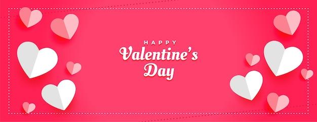 Bannière de coeurs de papier de célébration de la saint-valentin