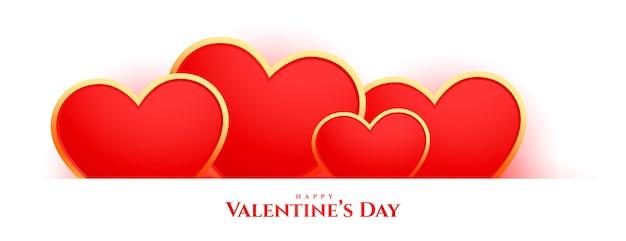 Bannière de coeurs rouges pour joyeuse saint valentin