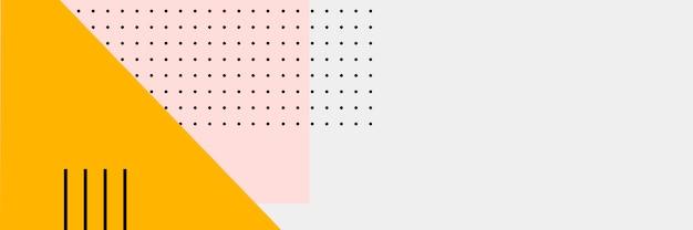 Bannière colorée abstraite