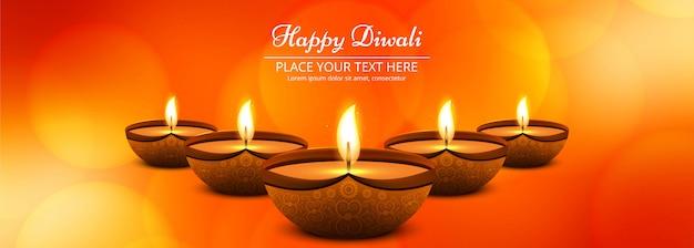 Bannière colorée de célébration de fête de diwali ou en-tête