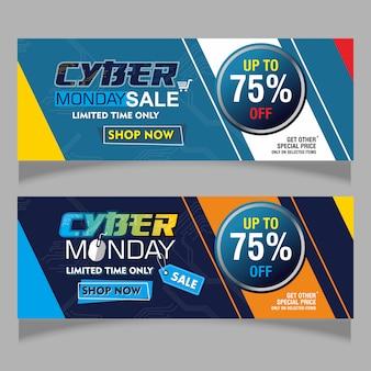Bannière colorée du cyber lundi