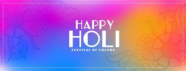 Bannière colorée pour le festival de holi heureux