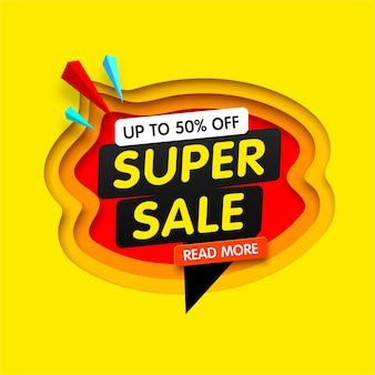 Bannière colorée pour des offres spéciales et des super ventes.