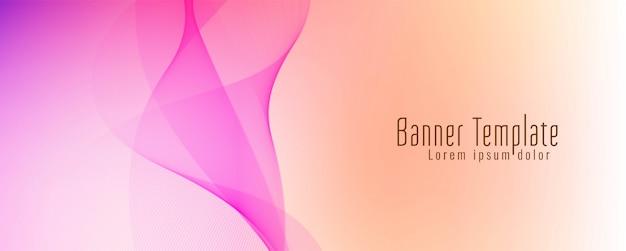 Bannière colorée vague abstraite