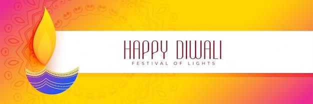 Bannière colorée vibrante de diwali avec art diya