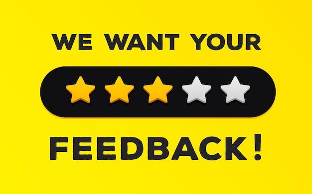 Bannière de commentaires nous voulons vos commentaires concept de commentaire client expérience client examen du produit