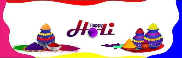 Bannière concept festival holi ou en-tête avec coloré