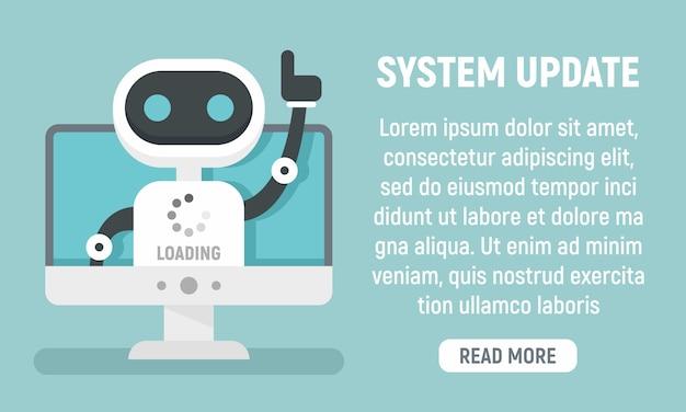 Bannière de concept de mise à jour système bot, style plat