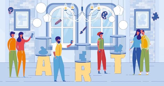 Bannière de concept word centre d'exposition d'art moderne