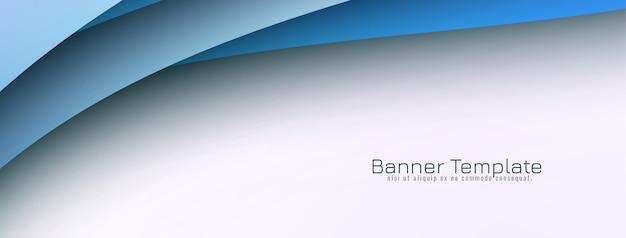 Bannière de conception abstraite vague bleue élégante