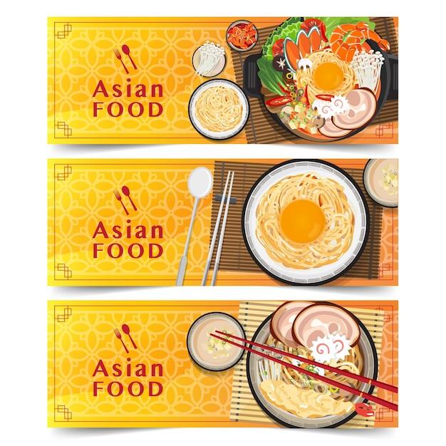 Bannière de conception bannières de cuisine asiatique mis en illustration vectorielle isolée
