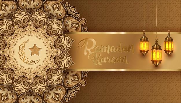 Bannière de conception de calligraphie arabe ramadan kareem