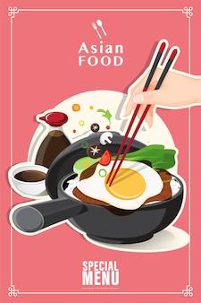 Bannière de conception cuisine asiatique isolé illustration vectorielle