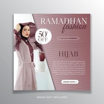 Bannière de conception de modèle de promotion de bannière carrée de vente de mode ramadan pour la promotion des médias sociaux