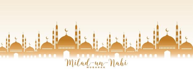 Bannière de conception de la mosquée milad un nabi mubarak